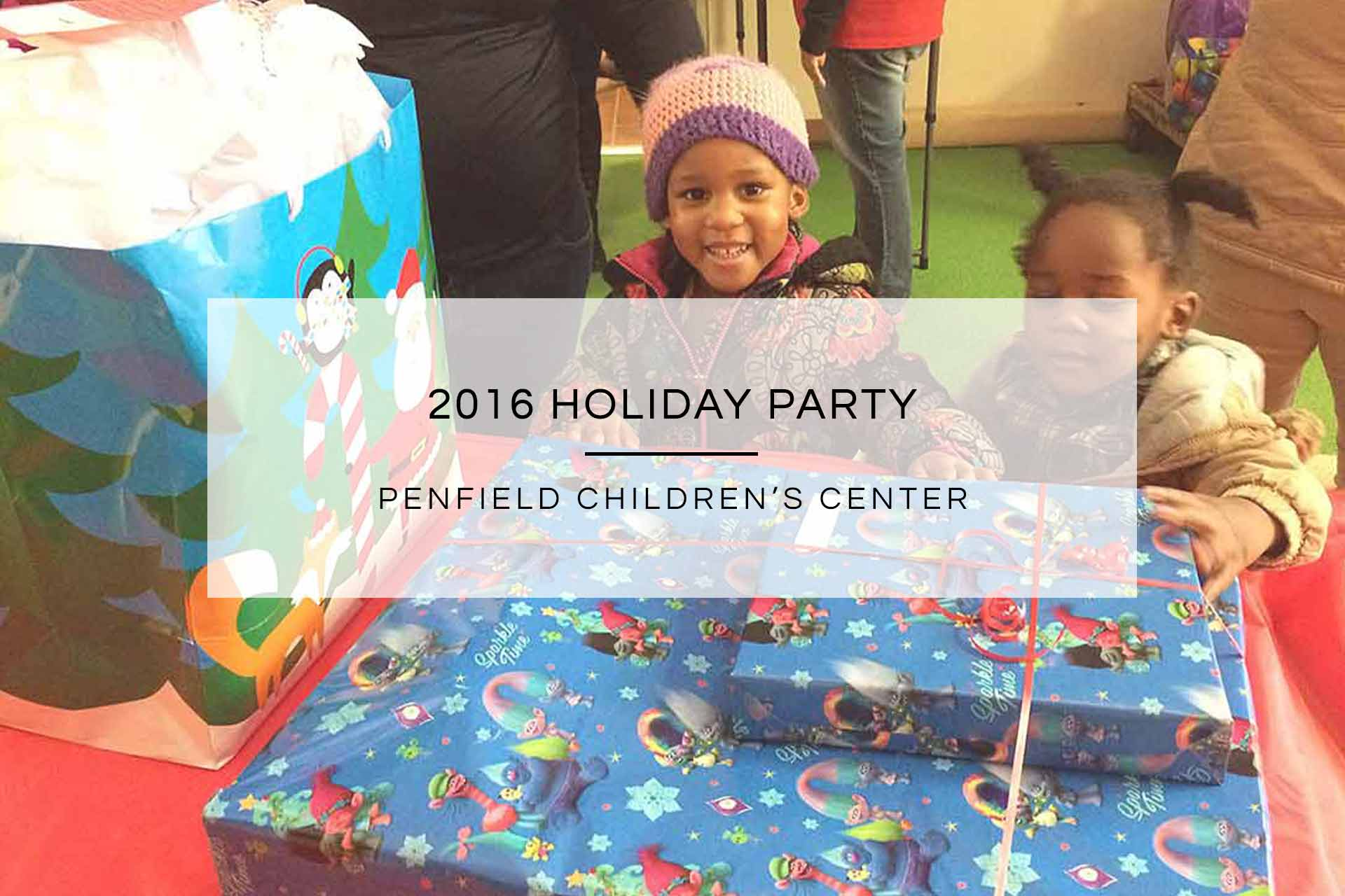 2016-holiday-party